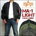 ALPHA(アルファ)MA-1LIGHTCAMOLINING-MA-1ライトカモライニング-TA0117【送料無料】mtj-la