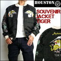 HOUSTON(�ҥ塼���ȥ�)SOUVENIRJACKET/TIGER�����٥˥����㥱�å�/���������50432������̵����mtl-la