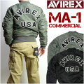 AVIREX(アビレックス)MA-1COMMERCIALLOGO/MA-1ロゴMIL-J-8279E(USAF)6162164/6132079【送料無料】mtj-ha