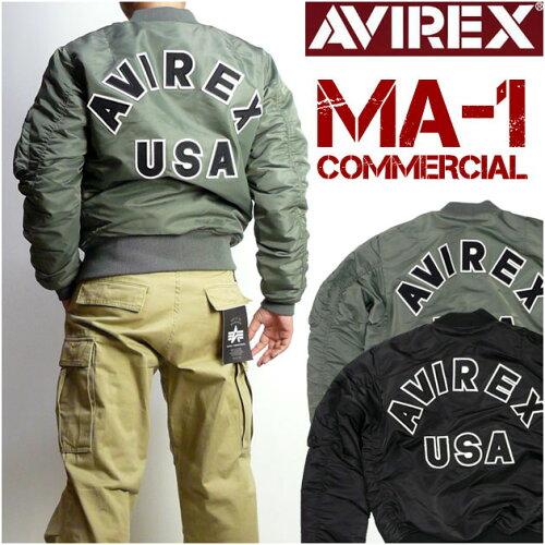 AVIREX (アビレックス) MA-1 COMMERCIAL LOGO/MA-1 ロゴ MIL-J-8279E(USAF) 6162164 ...