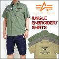 アルファALPHA-ジャングルエンブロイダリーシャツ/半袖刺繍シャツ-TS5035【送料無料】メンズプレゼントギフト