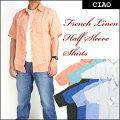 チャオciaoフレンチリネン半袖シャツ夏に涼しい麻のシャツ27-400メンズプレゼントギフト