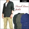 チャオciaoフレンチリネンサマージャケット夏に涼しい麻のジャケットJ7100メンズプレゼントギフト
