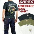 アビレックスAVIREXメンズ刺繍スカTシャツ/ドラゴン6173353【送料無料】プレゼントギフト