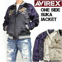 セール アビレックス AVIREX メンズ スカジャン ONE SIDE SUKA JACKET -ワンサイド スカジャケット- 6172138 【送料無料】