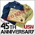 HOUSTONヒューストンメンズ45周年記念USNBOX箱入り限定モデル17HPUSN【送料無料】