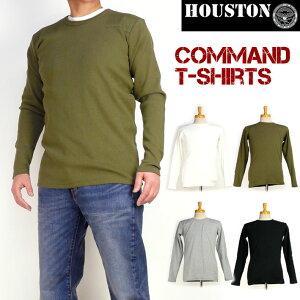 HOUSTON ヒューストン メンズ Tシャツ 長袖 コマンドTシャツ リブミリタリーTシャツ 21434
