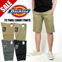 セール DICKIES ディッキーズ ショートパンツ WD874 TCツイル ショートパンツ 5分丈 チノパンツ ワークパンツ WD874-H5 1221729