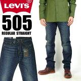 LEVI'S リーバイス 505 レギュラーストレート LEVI'S PREMIUM BIG E ストレッチデニム ダークブルー 00505-1556