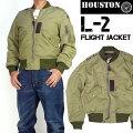 HOUSTONヒューストンメンズL-2L-2フライトジャケットUSAIRFORCEミリタリージャケット日本製送料無料5L-2X