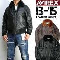 AVIREXアビレックスB-15レザージャケットメンズシープレザーB-15フライトジャケットミリタリージャケット6181050