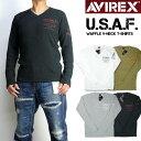 AVIREX アビレックス 長袖Tシャツ メンズ ミニワッフル Vネック Tシャツ USAF ミリタリーTシャツ 6183496