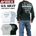 AVIREX アビレックス メンズ Tシャツ 長袖Tシャツ US NAVY ミリタリーTシャツ 6193326