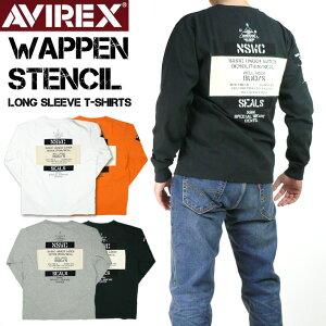 セール AVIREX アビレックス メンズ Tシャツ ワッペンステンシル 長袖Tシャツ US NAVY ミリタリーTシャツ 6193320