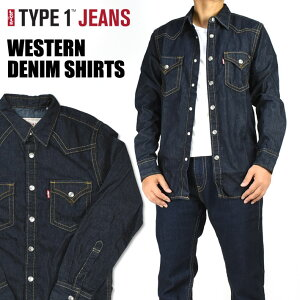 LEVI'S リーバイス TYPE1 JEANS デニム ウエスタンシャツ 長袖シャツ メンズ 36715