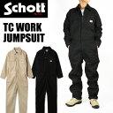 Schott ショット TC WORK JUMPSUIT TC ワーク ジャンプスーツ オールインワン ALL IN ONE カバーオール ツナギ メンズ 3116033・・・