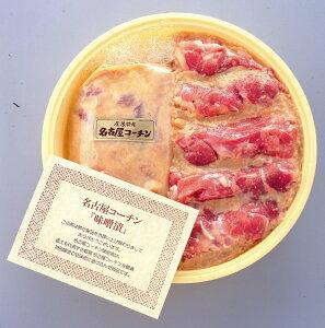 招福亭の名古屋コーチン味噌漬!!ファンの多い商品です。贈り物にも喜ばれます!最高の味をご...