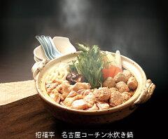 寒い冬に名古屋コーチンの水炊き鍋。水炊きスープが名古屋コーチンのうまみを一層引き立てます...