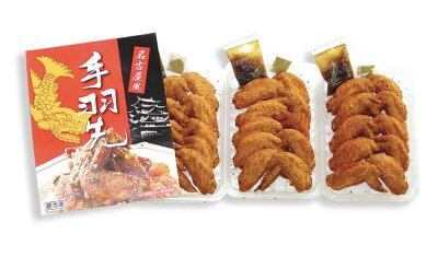 鶏専門店 招福亭の手羽先の唐揚です。名古屋風の手羽先をご家庭で電子レンジか油調理で温めて...