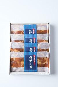 松阪名物鶏焼き肉