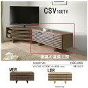 100幅 ローボード テレビ台 MBRとLBR色の2色対応 <CSV>ウォールナットとオーク材 【産地直送価格】