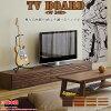 【開梱設置】<ELBA><OZIO>幅240cmテレビボード国産ローボード木製4種類の材料色を選べるブラウンナチュラル横格子おしゃれ【P=10】【産地直送価格】