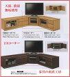 110幅コーナーテレビボード ホワイトオーク材 ribero 【日本製】【特価】