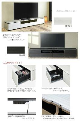 160TV台ローボードラッシュRUSH【ポイント】【半額セール】