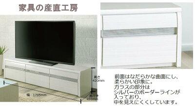 170幅ローボードTV台ALICEアリスMDFハイグロス仕上げ【point-sale】