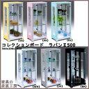 <RUPIN>50幅コレクションボードキュリオケース強化ガラスエナメル塗装選べる6色【産地直送価格】