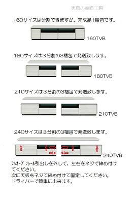 160TV台ローボード<RUSH(ラッシュ)>【ポイント】【特価】産地直送