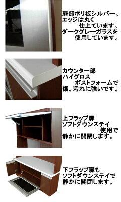 115幅コーナーテレビボードアーカス【日本製】【産地直送価格】【特価】