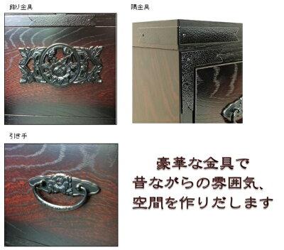 90−4段民芸箪笥大和日本製【産地直送価格】