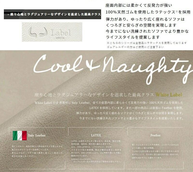 産商『イタリア革貼りカウチソファー2P+シェーズロング(snkw-blanka-kautisofa-118sai)』