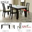 ダイニングセット 5点セット 135伸張式 テーブル<STYLE>【スタイル】【エクステンション】 【産地直送価格】