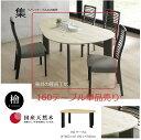 160×100サイズ変形ダイニングテーブル 単品売り 天板檜材 日本ヒノキ材 <集> 【つどい】【産地直送価格】