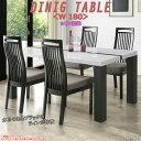 180食卓ダイニングテーブル単品販売 UV塗装【ホワイト/ブラックライン】 <NEVAN>2【産地直送価格】