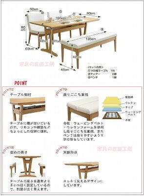 165食卓4点セットタモ材MOMOモモ【smtb-MS】【半額】