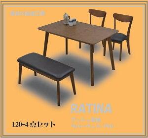 <RATINA><120×75幅テーブル+チェア2脚+90ベンチ>食卓4点セット アッシュ材 <ラティーナ>モダンカフェスタイル 【産地直送価格】