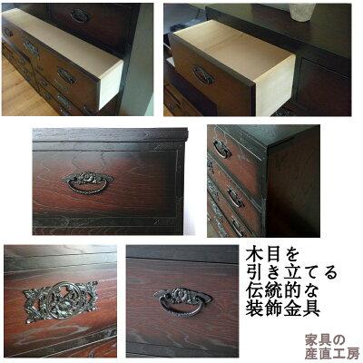 120幅6段民芸箪笥日本製【産地直送価格】