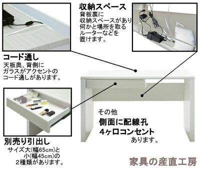 100×60サイズデスク<GRAIN>グレイン【産地直送価格】機能性を追及美しくありながらも汚れや傷に強いUV塗装