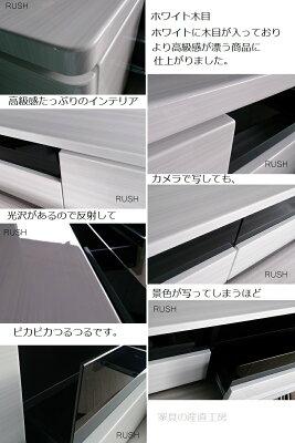 160TV台ローボード<RUSH(ラッシュ)>【産地直送価格】
