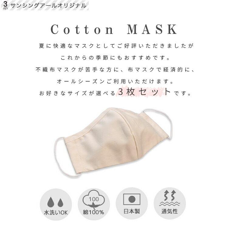 通販 アイリス 用 オーヤマ 夏 マスク