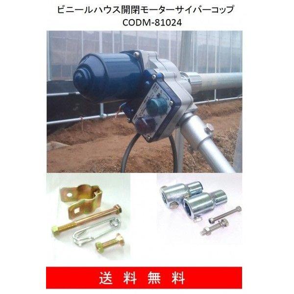 花・ガーデン・DIY, その他  CODM-81024