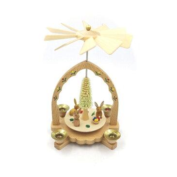 ピラミッド ウサギの集い 20cm/ドイツ ザイフェン エルツ工芸品 インテリア インテリア雑貨 キャンドル ドイツ伝統 おしゃれ