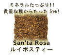 【送料無料】【大容量・業務用・お得用】【最高級・クラシック茶葉使用】有...