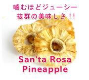パイナップル フルーツ アップル トレード