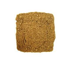 【メール便OK】人と地球にやさしいガラムマサラ♪有機オーガニック素材の無農薬・無化学肥料 ...