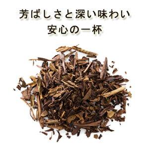gFeuilles de thé bio Uji Hojicha h 50g certification Certification JAS biologique Pas d'engrais chimique sans pesticide Thé japonais sans bio Bancha Kyoto Ujitawara