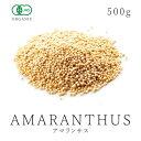 アマランサス(粒)(350g)【桜井食品】